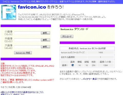 ao-system.net