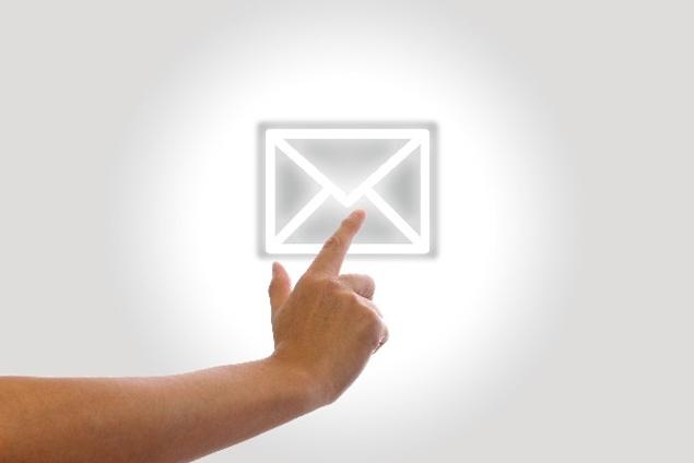 メールマガジン 稼ぐ方法